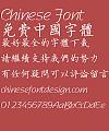 Fang zheng Ying bi Kai shu Font-Traditional Chinese