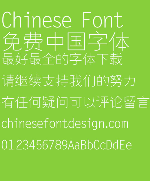 Fang zheng You xian Font-Simplified Chinese