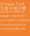 Fang zheng You xian Font-Traditional Chinese