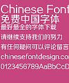 Fang zheng Zheng zhun Hei Font-Simplified Chinese