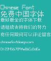 Fang zheng Zhi yi Font-Simplified Chinese