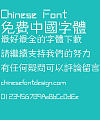 Fang zheng Zhi yi Font-Traditional Chinese