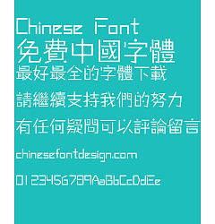 Permalink to Fang zheng Zhi yi Font-Traditional Chinese
