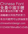 Fang zheng Zhong deng xian Font-Traditional Chinese
