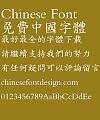 Fang zheng Zhong kai Font-Traditional Chinese
