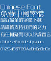 Fang zheng Zhong qian Font-Traditional Chinese