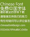 Fang zheng Zhun yuan Font-Simplified Chinese