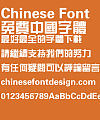 Fang zheng Zong yi Font-Traditional Chinese