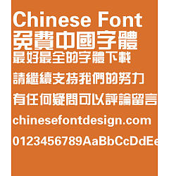Permalink to Fang zheng Zong yi Font-Traditional Chinese