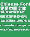 Fang zheng amber Font-Simplified Chinese
