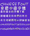 Fang zheng cartoon Font-Traditional Chinese