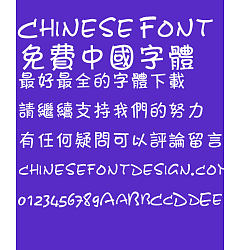 Permalink to Fang zheng cartoon Font-Traditional Chinese