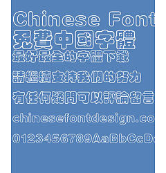 Permalink to Fang zheng clouds Font-Traditional Chinese
