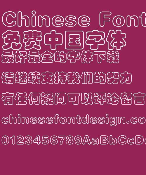 Fang zheng iridescent cloud Font-Simplified Chinese