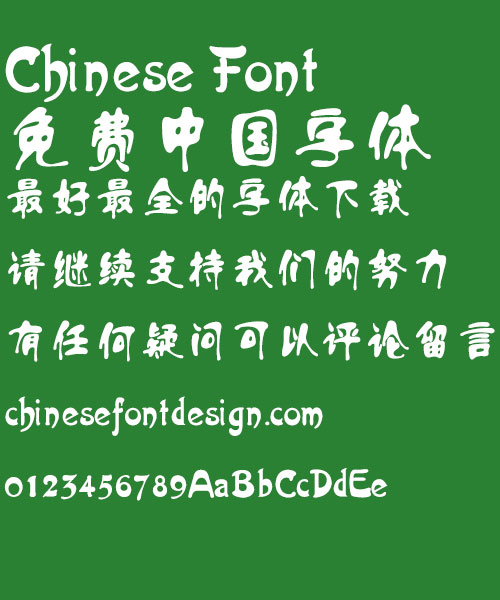 Fang zheng popular Font-Simplified Chinese