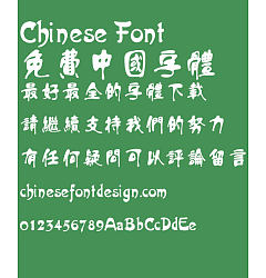 Permalink to Fang zheng popular Font-Traditional Chinese