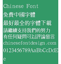 Permalink to Han ding Yuan xin Font-Traditional Chinese