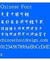 Han ding Zhong bian Font-Traditional Chinese