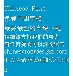 Permalink to Han ding Zhong deng xian Font-Traditional Chinese