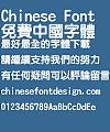 Hua Kang Li te yuan Font-Traditional Chinese