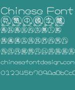 Hua Kang Yuan yuan Dou yun ti Font-Traditional Chinese