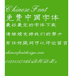 Permalink to New Ying bi Li shu Font-Simplified Chinese