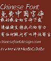 SiMa Yan ti modified version Font-Simplified Chinese