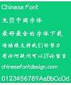 Meng na (CWeiBeiHKS-Bold) Font – Simplified Chinese