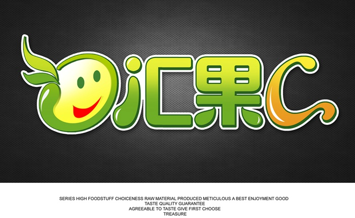 5151810599f25 China Logo design Font design(43)Fruit shop logo China Logo design