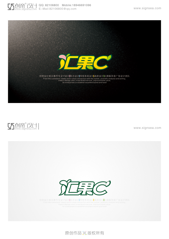 51518c894bb6d China Logo design Font design(43)Fruit shop logo China Logo design