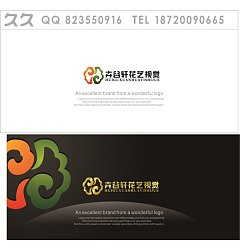 Permalink to China Logo design-Font design(37)