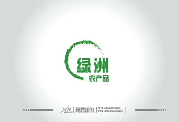 51533bacd9c5c China Logo design Font design(34) China Logo design