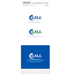 Permalink to China Logo design-Font design(45)