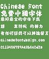 Bai zhou Hun xin Shu ti Font-Traditional Chinese