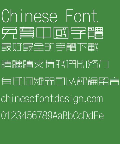 Fang zheng Xi tan hei Font-Traditional Chinese