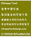 Meng na (CPo3HKS-Bold) Font – Simplified Chinese