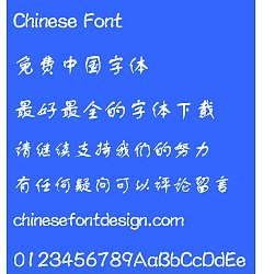 Permalink to Meng na (CSuHKS-Medium) Font – Simplified Chinese