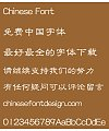 Meng na (CXLiHKS-Medium) Font – Simplified Chinese