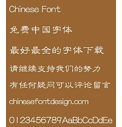 Permalink to Meng na (CXLiHKS-Medium) Font – Simplified Chinese