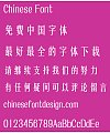Meng na (CXYaoHKS-Medium) Font – Simplified Chinese