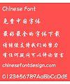 Meng na (CXingKaiHKS-Bold) Font – Simplified Chinese
