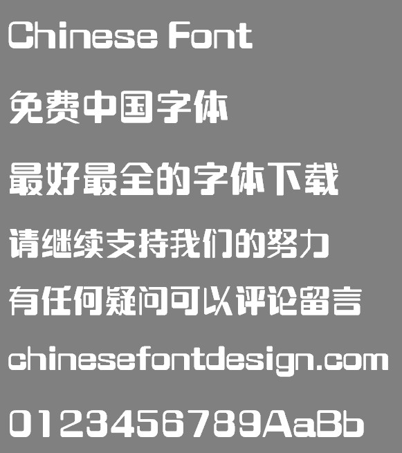 Meng na Computer ti Font - Simplified Chinese