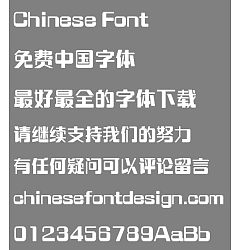 Permalink to Meng na Computer ti Font – Simplified Chinese