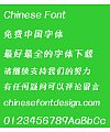 Meng na (MMarkerHKS-Bold) Font – Simplified Chinese