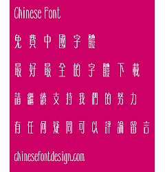Permalink to Meng na Ya qian ti Font – Traditional Chinese