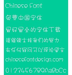 Permalink to Meng na(MCuteHKS-Light)Font – Simplified Chinese