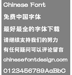 Permalink to Meng na(MDynastyHKS-Xbold)Font – Simplified Chinese