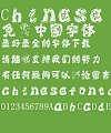 Fashionable dress Ge huang ti Font – Simplified Chinese