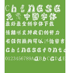 Permalink to Fashionable dress Ge huang ti Font – Simplified Chinese