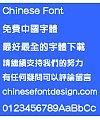 Meng na Cu yuan(MYuenHK-Xbold) Font – Traditional Chinese